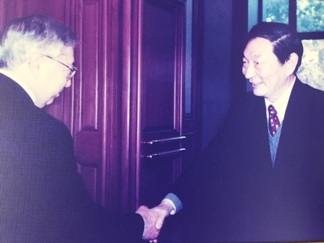 Harry Edelson and Zhu Rongji former Premier of China